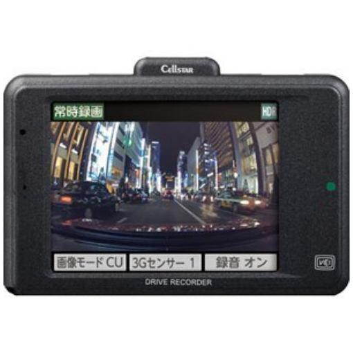セルスターセルスター CSD-660FH ディスプレイ搭載ドライブレコーダー, REAL CUBE (リアルキューブ):a6ef4d42 --- officewill.xsrv.jp