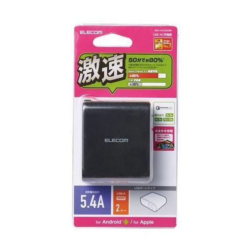 エレコム MPA-ACUQ02BK AC充電器(USB2ポート/QC3.0+2.4A) ブラック