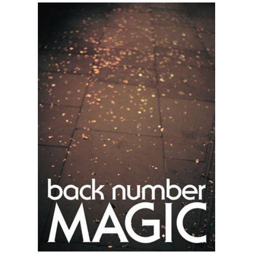 【ポイント10倍!】<CD> back number / MAGIC(初回限定盤A)(Blu-ray Disc付)