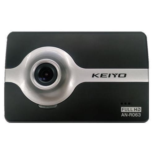 KEIYO ANR063 KEIYO ドライブレコーダー ブラック ANR063 ブラック, ごまのお店 いい友:6d55aeb5 --- officewill.xsrv.jp