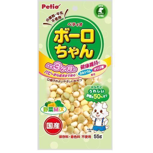 ペティオ 体にうれしいボーロちゃん野菜Mix 正規取扱店 55g オリジナル