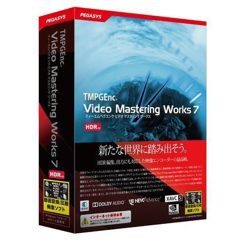 ペガシス TMPGEnc Video Mastering お洒落 限定Special Price TVMW7 7 Works