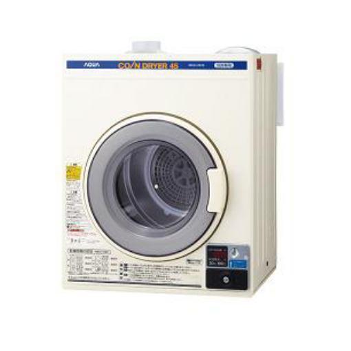 AQUA(アクア) コイン式衣類乾燥機 乾燥容量4.5kg MCD-CK45