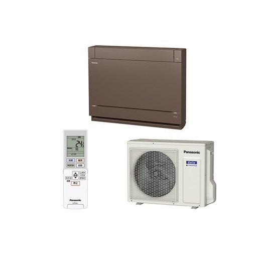【無料長期保証】【標準工事費込】パナソニック CS-409CY2-T 床置きエアコン (14畳用) ブラウン