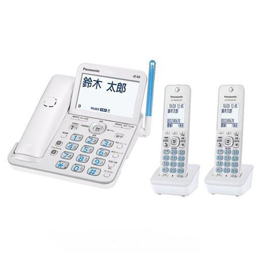 パナソニック VE-GZ72DW-W デジタルコードレス電話機 パールホワイト 子機2台付き