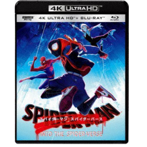 【4K ULTRA HD】 スパイダーマン:スパイダーバース(4K ULTRA HD+ブルーレイ)
