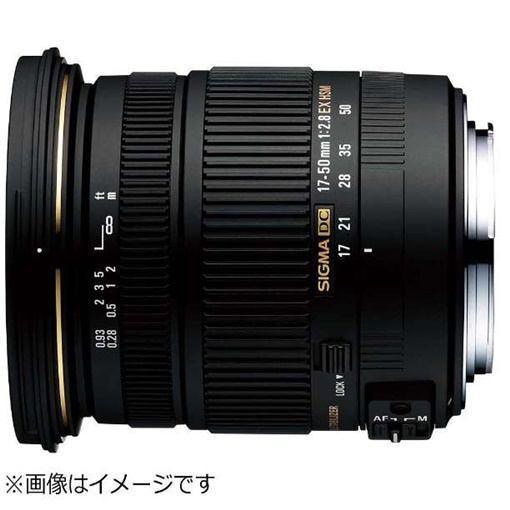 シグマ 交換レンズ 17-50mm F2.8 EX DC OS HSM (APS-C用キヤノンEFマウント)