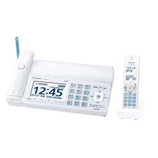 パナソニック KX-PZ720DL-W デジタルコードレス普通紙ファックス メーカー直送 ホワイト 子機1台付き FAX 激安☆超特価 ファックス