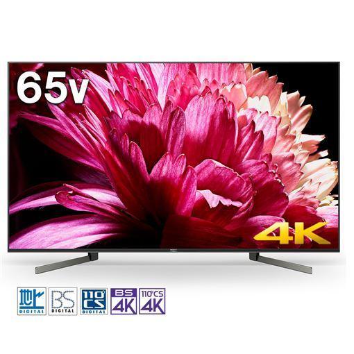 【ポイント2倍!】【無料長期保証】ソニー KJ-65X9500G 65V型 4K液晶テレビ BRAVIA