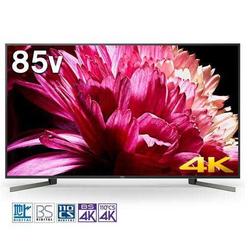 【ポイント2倍!2月16日(日)01:59まで】ソニー KJ-85X9500G 85V型 4K液晶テレビ BRAVIA