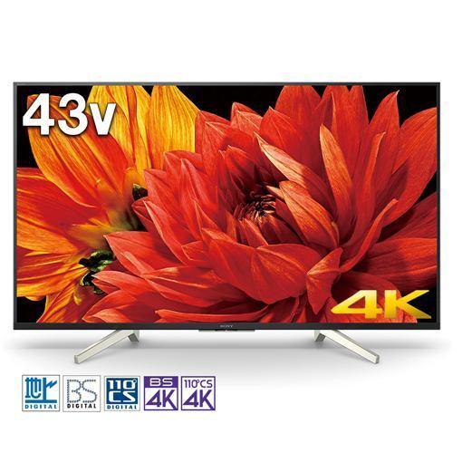 【ポイント2倍!】【無料長期保証】ソニー KJ-43X8500G 43V型 4K液晶テレビ BRAVIA