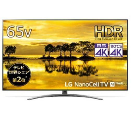 【ポイント10倍!】LGエレクトロニクス 65SM9000PJB 65V型 4K対応 BS・CS 4Kチューナー内蔵液晶テレビ