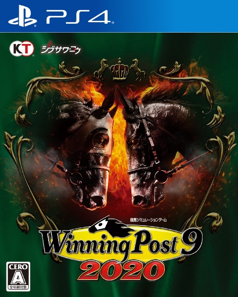 Winning Post 9 2020 PS4 PLJM-16594