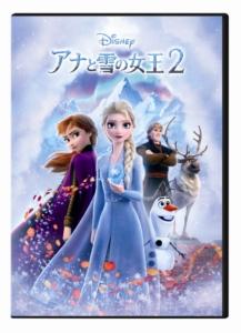 お歳暮 DVD 正規品 アナと雪の女王2 数量限定