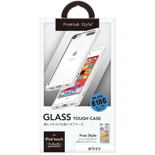 PGA PG-IT7GT02WH iPod オープニング 大放出セール touch ガラスタフケース 第7世代 ホワイト 新登場 用
