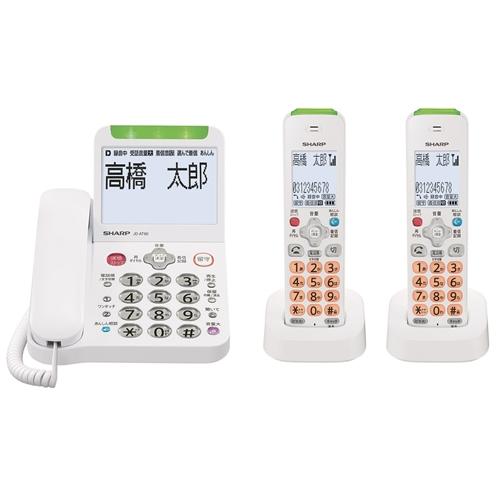 <title>シャープ JD-AT90CW デジタルコードレス電話機 毎日続々入荷 子機2台 ホワイト系</title>
