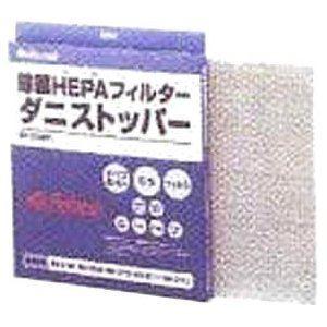 パナソニック EH3120F1  空気清浄機用 除菌HEPAフィルター:ヤマダ電機 店