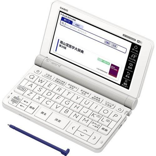 カシオ XD-SX5700MED 電子辞書 「EX-word(エクスワード)」 (医学スタンダードモデル 65コンテンツ収録)