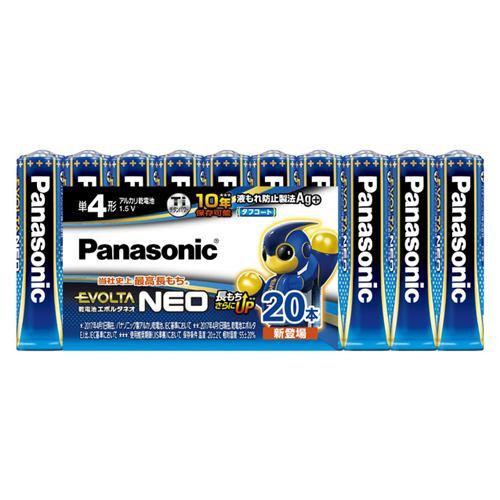 パナソニック LR03NJ 20SW 20本パック エボルタネオ 日本全国 送料無料 単4形乾電池 35%OFF