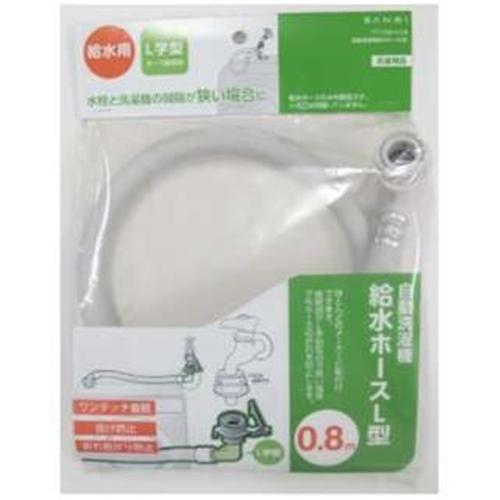 好評 三栄水栓 PT1700108 自動洗濯機ホースL型 優先配送