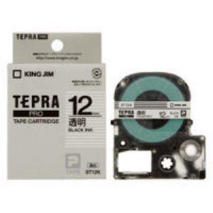 透明ラベルテープ テプラPRO 透明テープ 出色 12MM幅 ST12K 商品追加値下げ在庫復活 黒文字