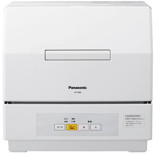 激安通販販売 人気ブランド パナソニック NP-TCM4-W 食器洗い乾燥機 プチ食洗 ホワイト 食器乾燥機 食洗機 3人用