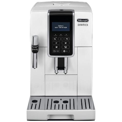 デロンギ ECAM35035W 時間指定不可 ディナミカ 新発売 コンパクト全自動コーヒーマシン