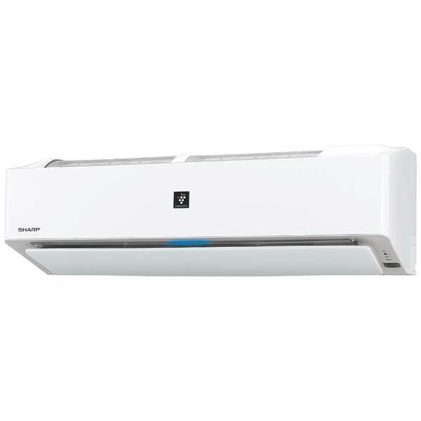 【無料長期保証】【標準工事費込】シャープ AY-L40H2-W エアコン L-Hシリーズ 200V (14畳用) ホワイト系