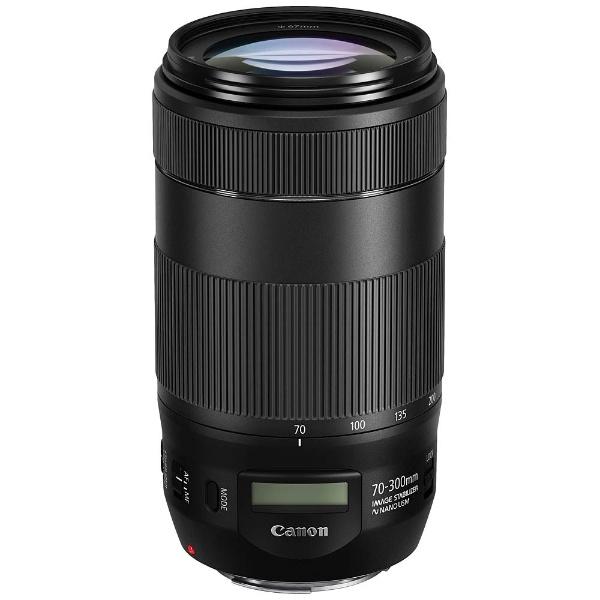 キヤノン EF70-300F4-5.6ISU2 交換用レンズ EF70-300mm F4-5.6 IS II USM|ヤマダ電機 楽天市場店