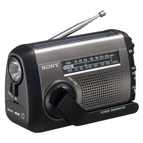 <title>ソニー ICF-B99 贈与 S 太陽光充電対応 手回し充電ラジオ ブラック</title>
