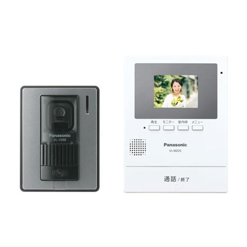 送料0円 高品質新品 パナソニック VL-SZ25K カラーテレビドアホン