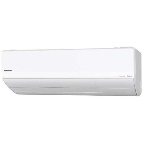 【無料長期保証】【標準工事費込】パナソニック CS-X220D-W エアコン Eolia(エオリア) Xシリーズ (6畳用) クリスタルホワイト