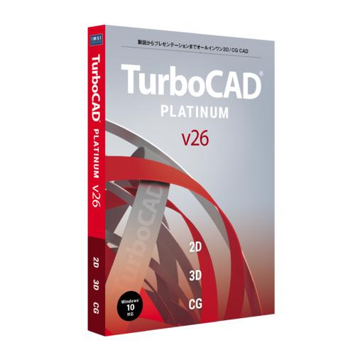 キヤノンITソリューションズ 現金特価 賜物 TurboCAD v26 PLATINUM 日本語版 CITS-TC26-001