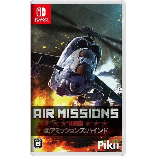 <title>Air 大幅にプライスダウン Missions: HIND Nintendo Switch HAC-P-AVP4B</title>