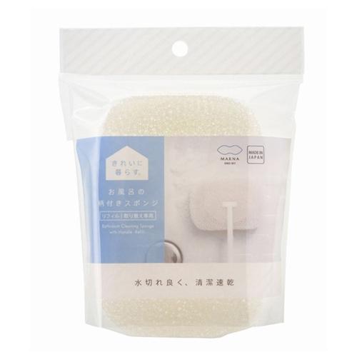 マーナ メイルオーダー W606W 日本正規品 お風呂の柄付きスポンジリフィル ホワイト