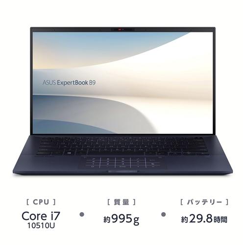 100%正規品 ASUS B9450FA-BM0295TS ノートパソコン ASUS ExpertBook シリーズ スターブラック, 大黒屋 ブランド館 6279c9dd