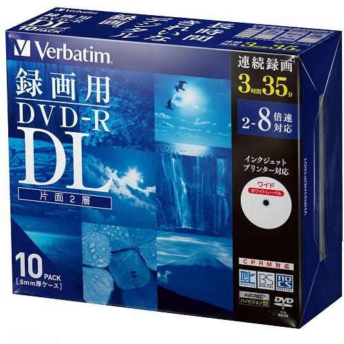 三菱ケミカルメディア 上等 VHR21HDP10D1 録画用DVD-R DL ランキング総合1位