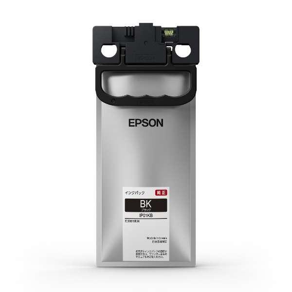 インク エプソン 純正 カートリッジ インクカートリッジ IP01KB インクパック ブラック