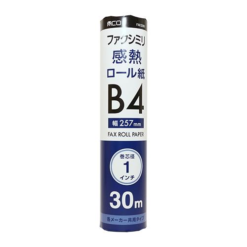 新作 人気 ミヨシ FXK30B1-1 FAX用感熱ロール紙 B4 1インチ芯 30M 現金特価 1本入