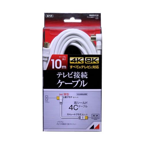 日本アンテナ RM4GLS10A 高い素材 4K8K放送対応 公式通販 10m 高品質テレビ接続ケーブル