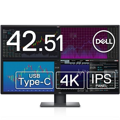 DELL U4320Q-R モニター デジタルハイエンドシリーズ