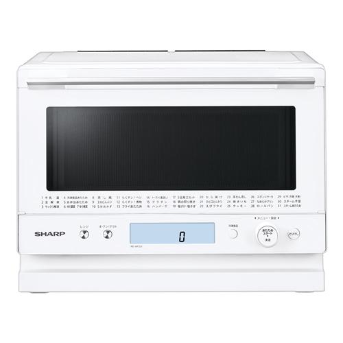 シャープ RE-WF231 過熱水蒸気オーブンレンジ 23L ホワイト系