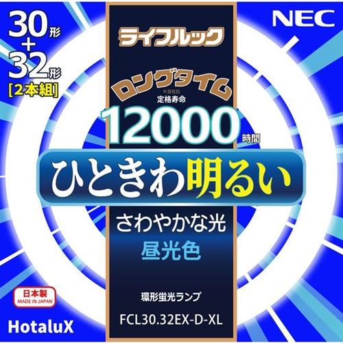 ホタルクス 出色 FCL30.32EX-D-XL 丸形蛍光灯 高価値 30形+32形 ライフルック 昼光色