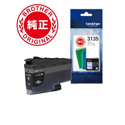 インク ブラザー 純正 日本限定 カートリッジ LC3135BK インクカートリッジ ブラック 祝日