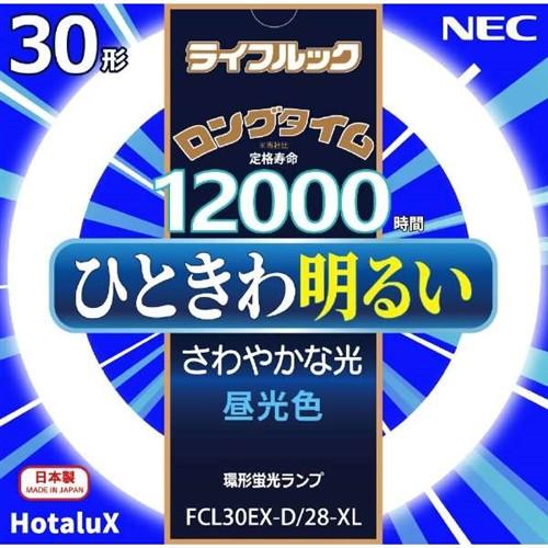 NEC 今季も再入荷 保障 FCL30EXD28XL 環形蛍光ランプ