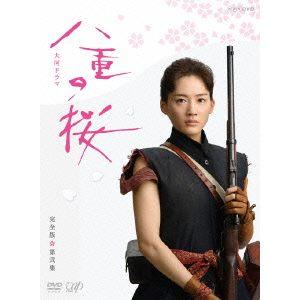 【DVD】八重の桜 完全版 第弐集 DVD-BOX