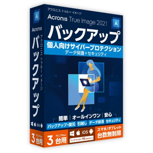 Acronis Asia Acronis True Image 2021 3 Computers TI34B2JPS