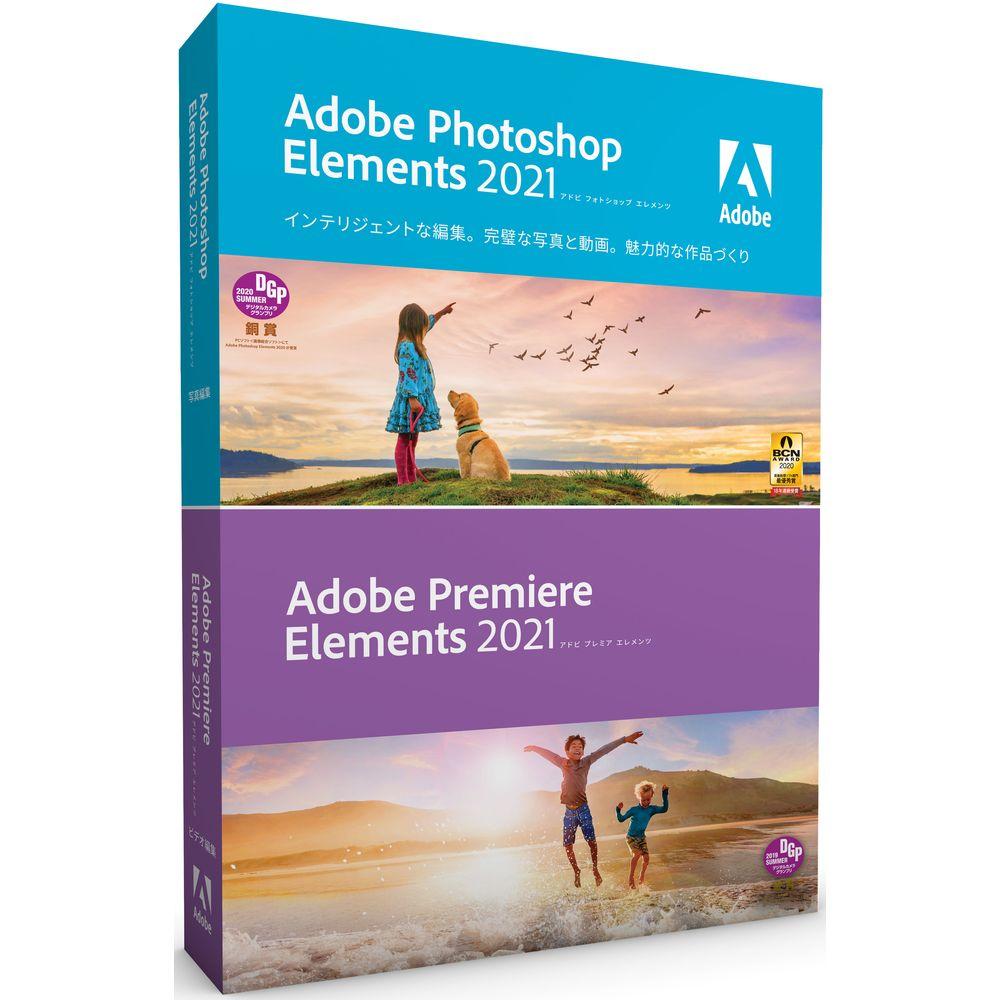アドビ PKG Photoshop Elements セール 登場から人気沸騰 Premiere MLP 通常版 65313065 2021 上等 日本語版