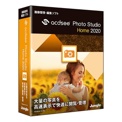 激安価格と即納で通信販売 ジャングル ACDsee Photo Studio JP004729 Home 2020 感謝価格
