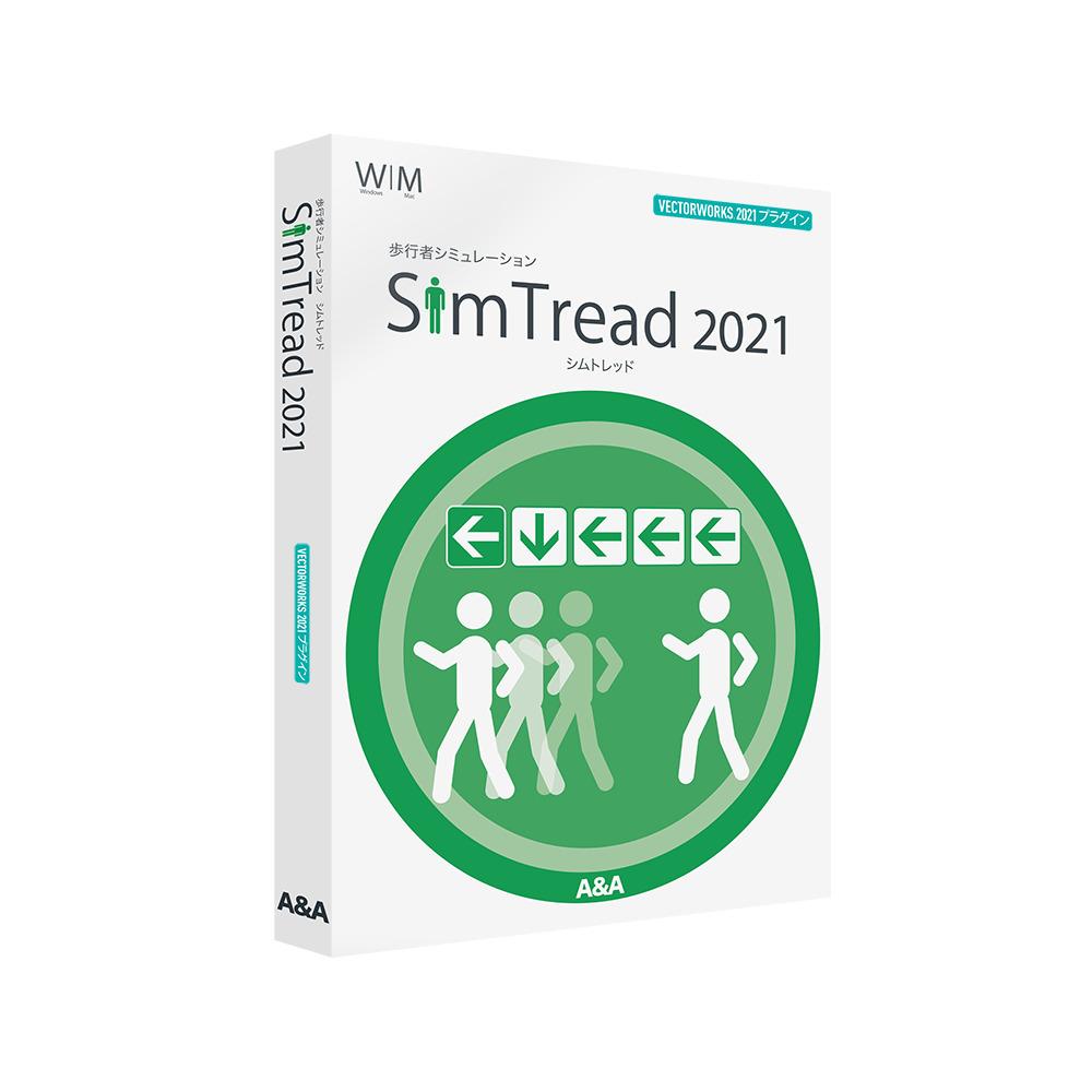 エーアンドエー SimTread 安心と信頼 2021 スタンドアロン版 P26003 2020A/W新作送料無料